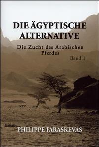 http://www.olms-pferdebuch.de/imagecache/scale.aspx?size=5&pr=9783487085425